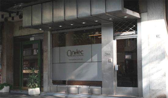 Oficina de Anhec Administración en Montevideo